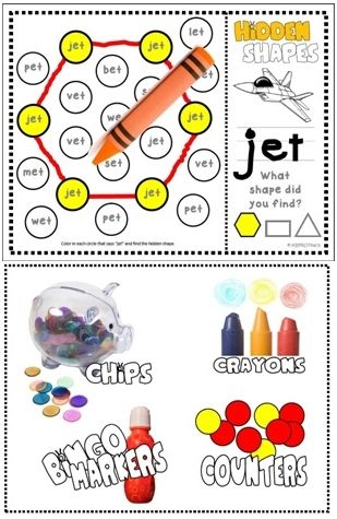 """NEW YEAR'S SALE:  1/1-1/7  Math + ELA combined! Learn short vowel sounds while searching for the hidden shapes. (Short """"E"""")"""