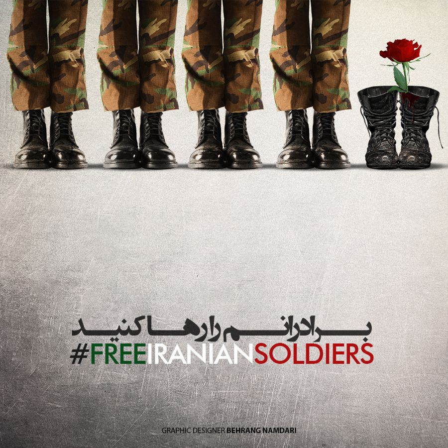 #FreeIranianSoldiers by Behrang Namdari