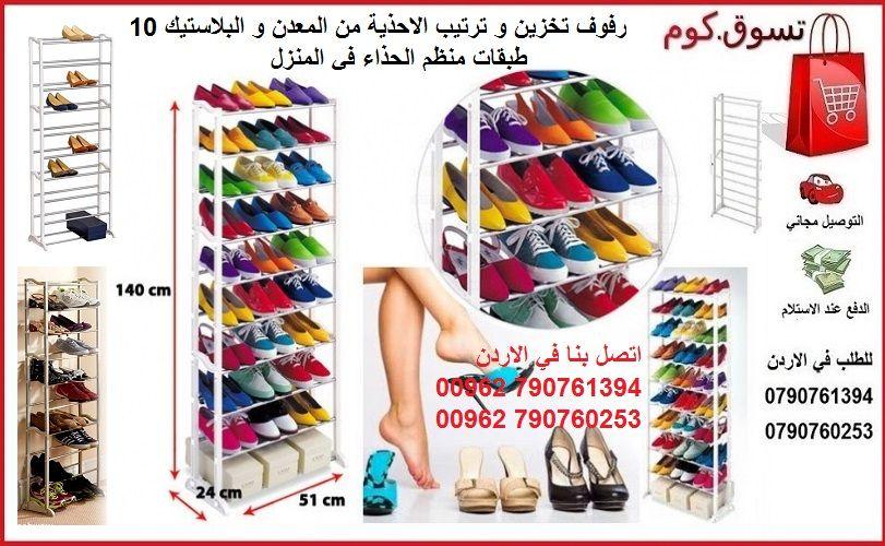 رفوف و منظم تخزين الاحذية اللون الابيض تحمل لغاية 30 زوجا من الأحذية داخل الصندوق الخزانة وهي ذات تصميم بسيط تقوم بحفظ الأحذية وترتيبهم بشكل مرئي ويم Shoe Rack