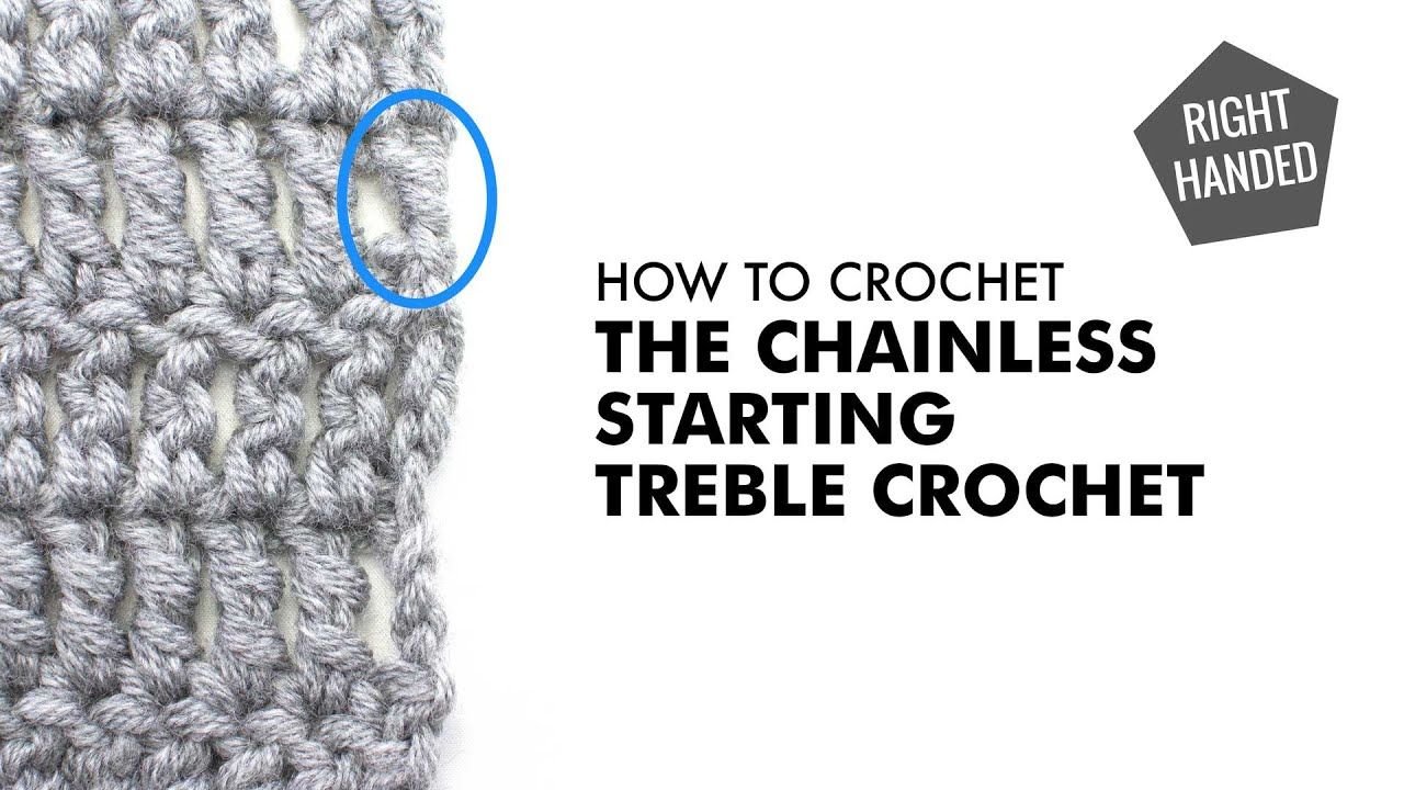Chainless Starting Treble Crochet :: Crochet Technique