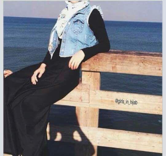 b24b7bab2 Pin by همہسہه أمہل on ازياء محجبات in 2019 | Harem pants, Pants, Fashion
