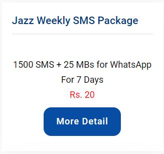 Jazz Weekly Sms Whatsapp Package In 2020 Sms Jazz Packaging