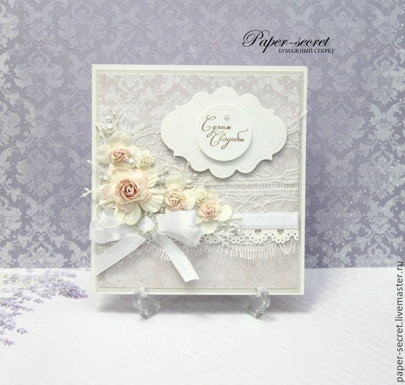 открытка на свадьбу ручной работы формат а4