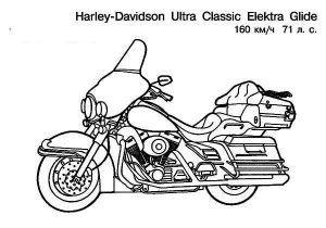 harley davidson ultra classic elektra glide motorcycle coloring page harley davidson ultra classic elektra