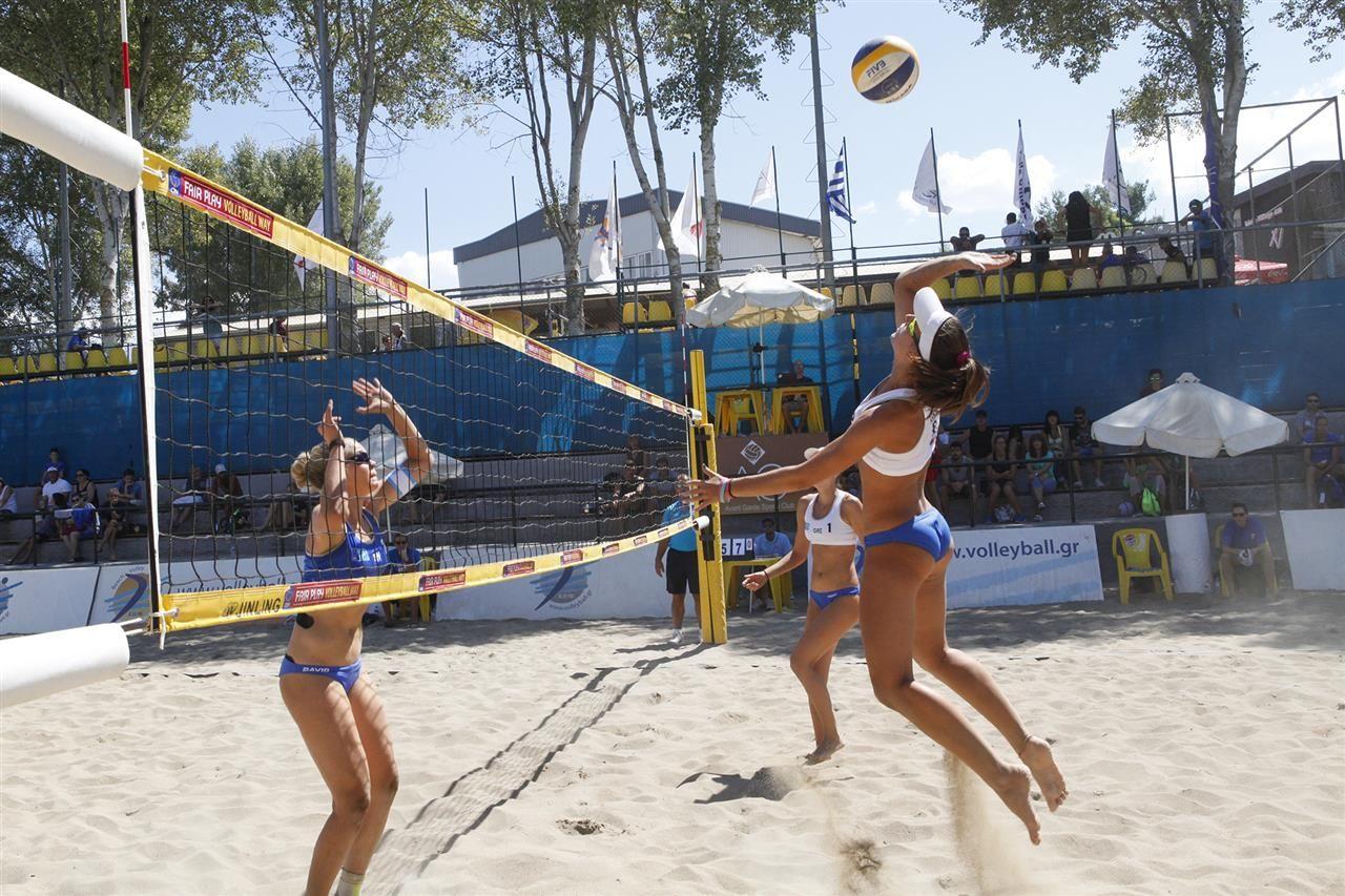Asombroso Colorear Voleibol De Playa Embellecimiento - Ideas Para ...