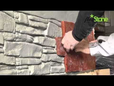 How To Make Artificial Stone Mold4stone Com 4stone Ru Youtube Salvabrani Diy Stone Wall Faux Stone Walls Fake Stone Wall