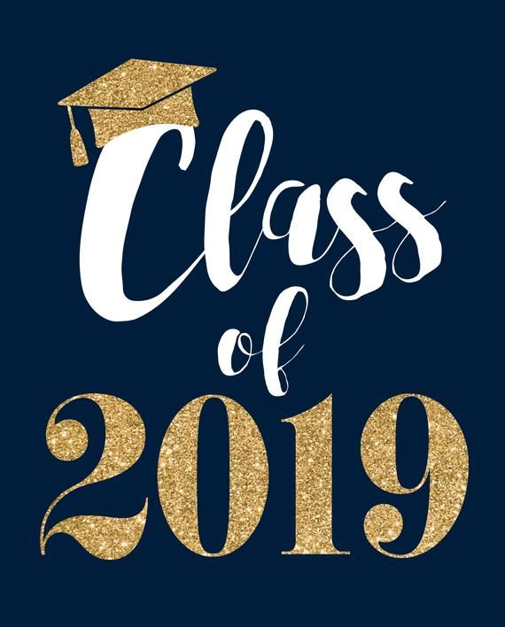 Digital Download Graduation Party Sign 2021 Gold Foil Balloons Personalized Graduation Print Class of 2021