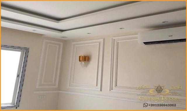 اسقف معلقة بسيطة Modern Decor Modern Design Interior Design