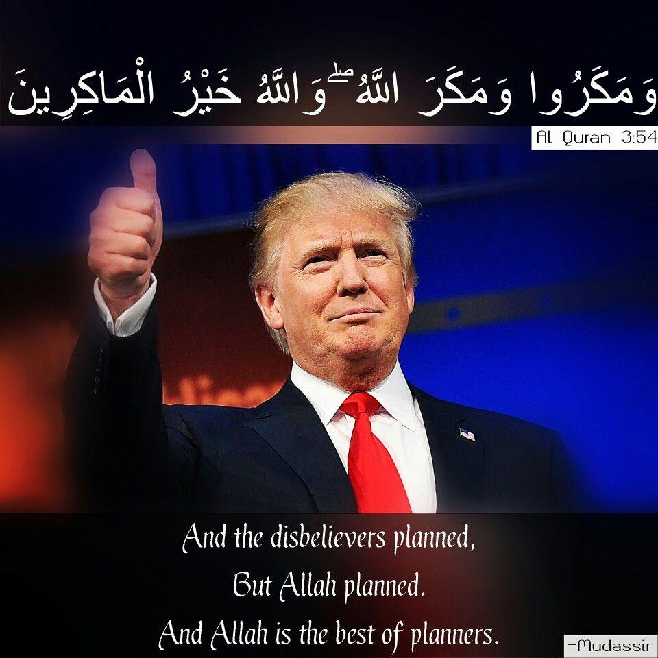 #quranquotes #quranverses #quranlines #islam #allahuakbar #allahswonders #allah #deen #surah #verseoftheday  #muslimquotes #islamicquotes #mohammedsaw #lord #hadeeth #prayer #salah #jannah #inspirationalquotes #dawah #hijab #muslimah #ummah #reminder #makkah #medina #religion #quraan #instaislam #muslimahreminder