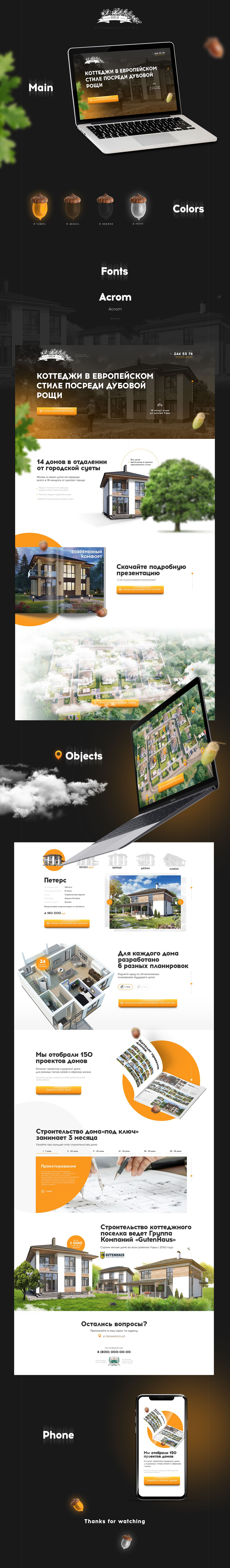 One Page For Village Dublin Web Design Web Design Inspiration Creative Webpage Design