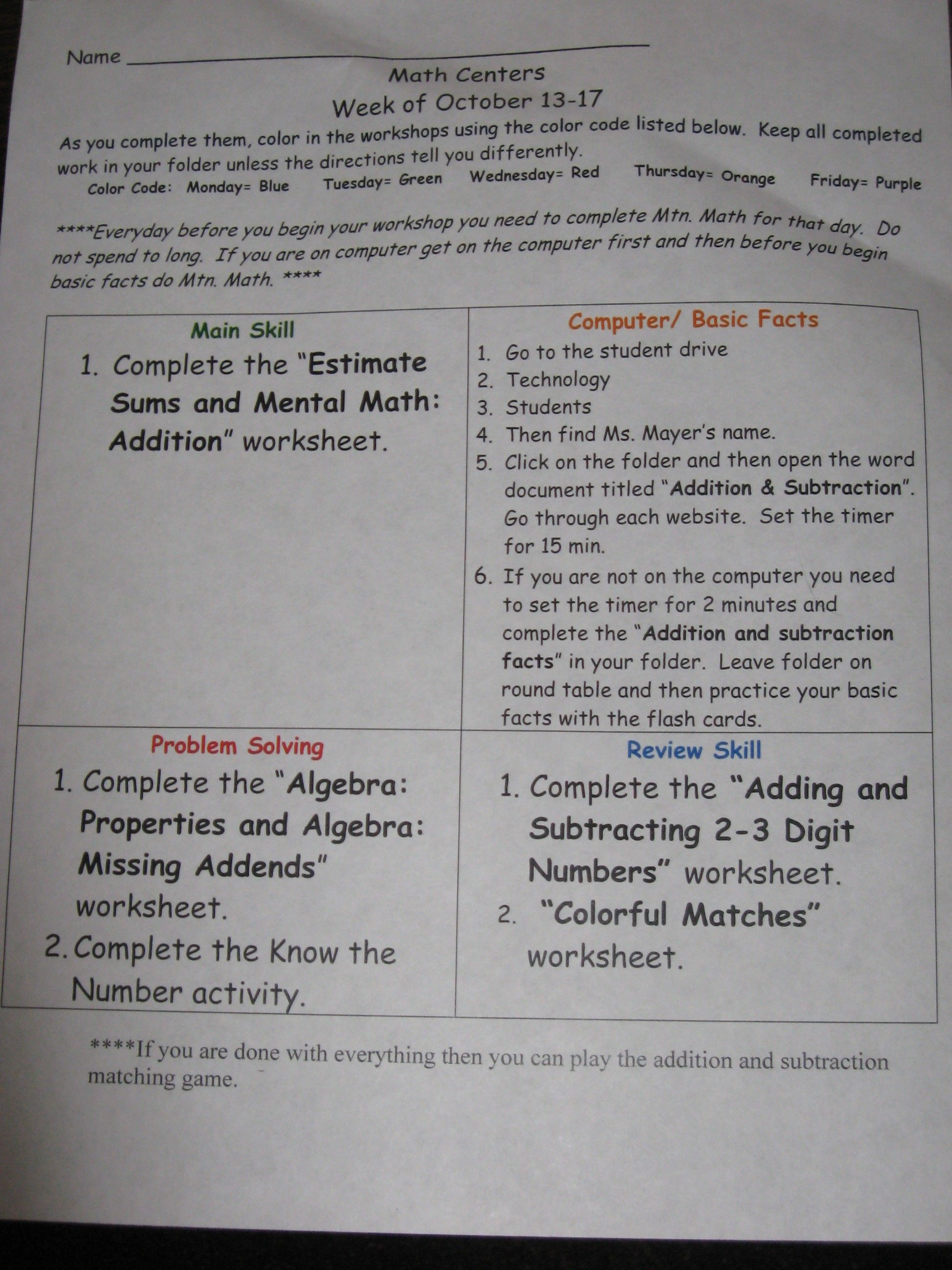 Structured Guided Math Sheet For Kids