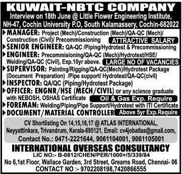 Vacancies for NBTC-Company in Kuwait | APPLY FOR BEST JOBS