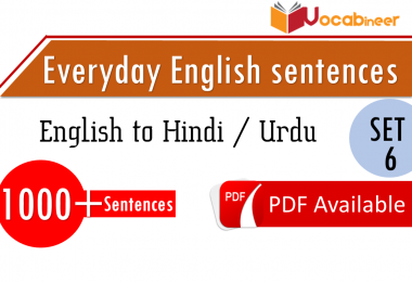 used to sentences examples