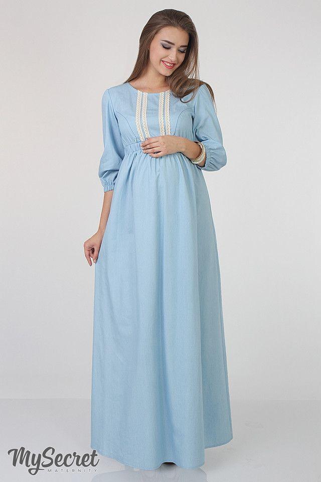 платье для беременных купить в курске