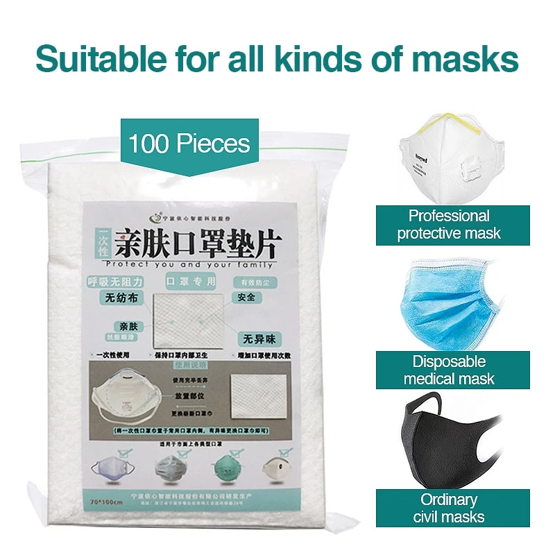 100pcs Disposable Antivirus Mask Respirator Filter Pad
