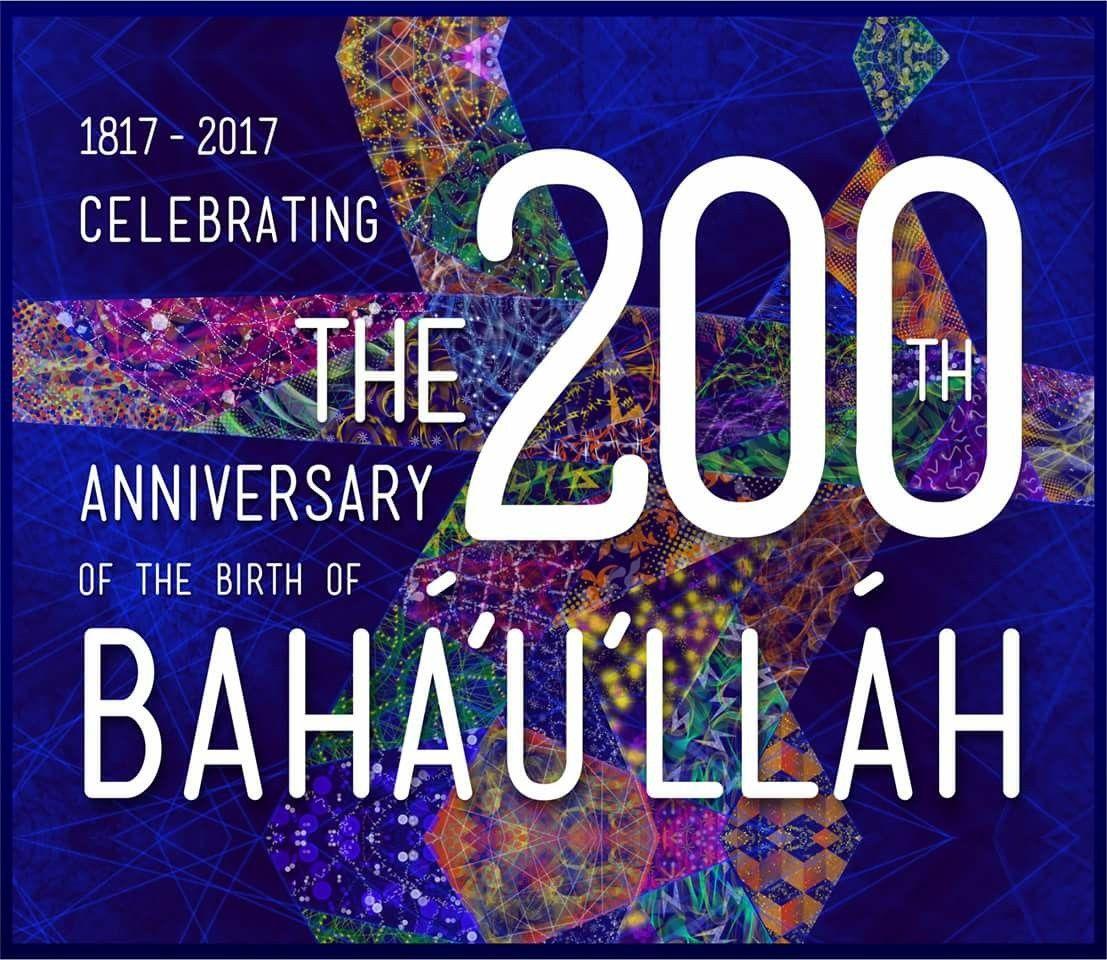 Pin by Neda Setareh on Bicentennial of Birth of Baha'u