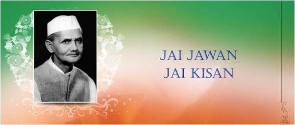 Lal Bahadur Shastri Jayanti whatsapp Status