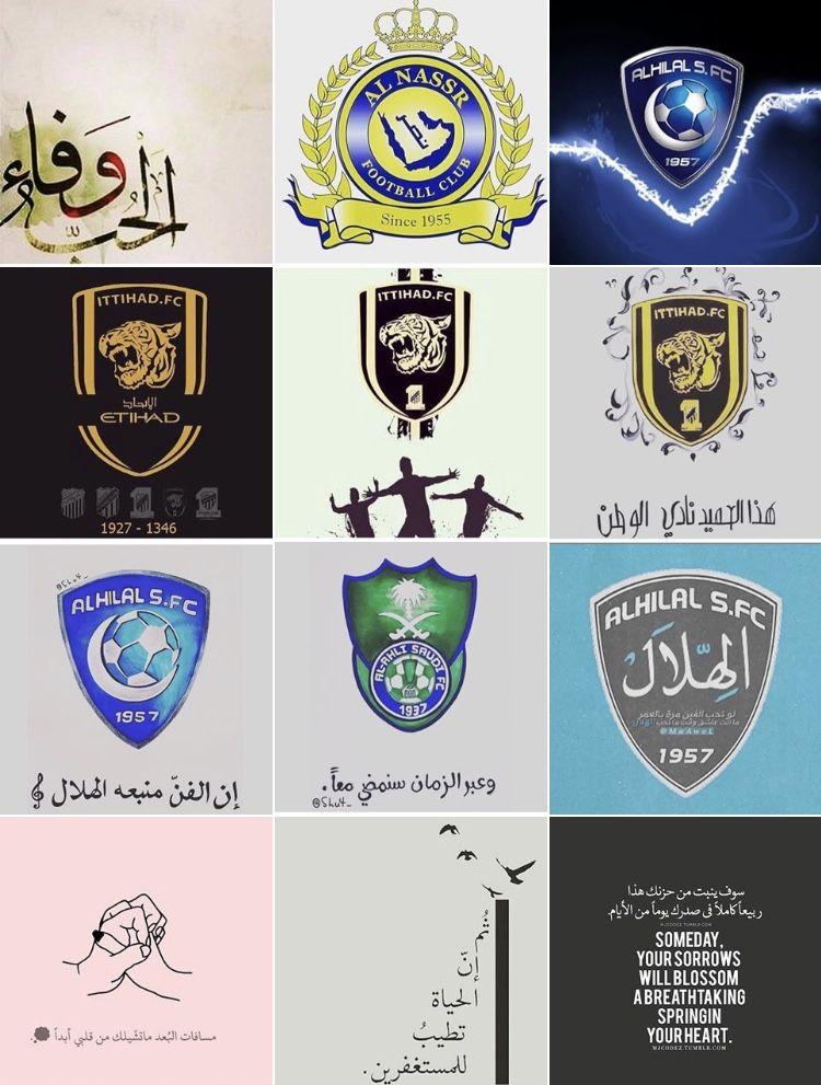 Pin By Saraalhajeri On 1 Football Logo Logos Vehicle Logos