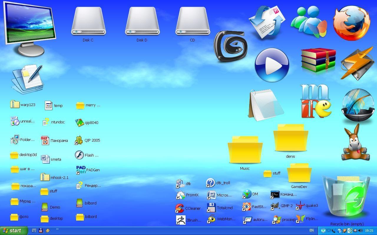 3d Desktop Fur Alle Animated Wallpaper For Pc Wallpaper Free Download Animated Desktop Backgrounds