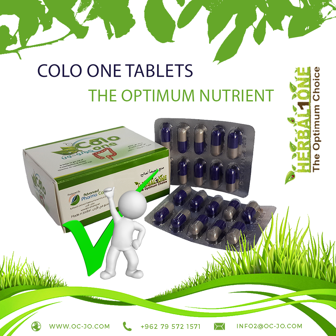 Colo One Tablets The Optimum Nutrient Colo One The Best Product كولو ون Nutrient Colo Tablet