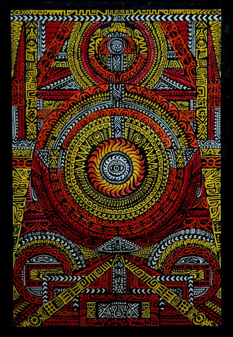 Inner Sun Dimension by Astral-Haze on DeviantArt