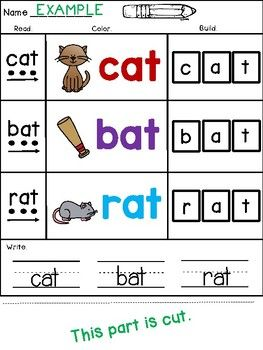 CVC Words Worksheets for Kindergarten - Planning Playtime