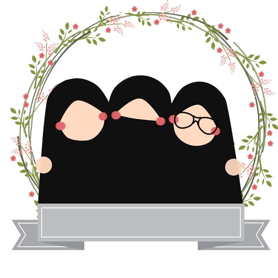 Logo Placeholder teks di 2020 Ilustrasi karakter