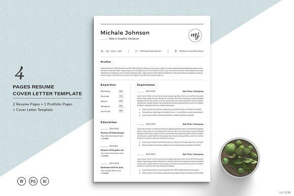 Resume/CV - 4 Pages