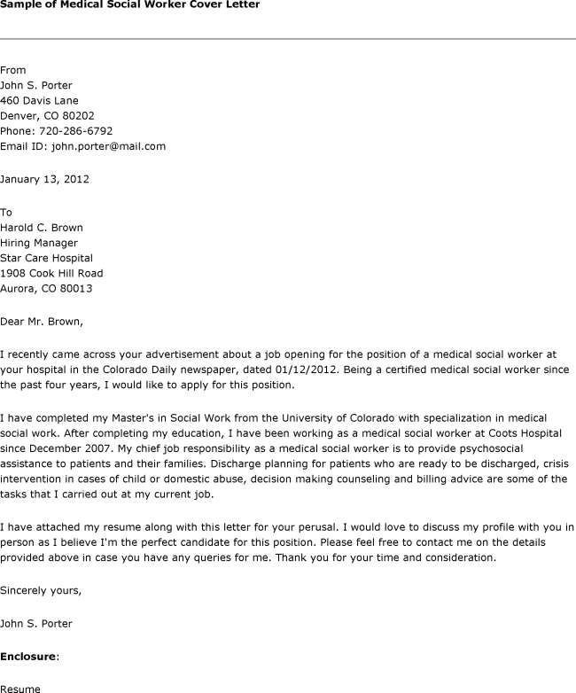 Process Worker Cover Letter - sarahepps.com -