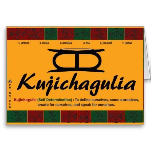 Kujichagulia Greeting Card Zazzle Kwanzaa Greeting Kwanzaa Kwanzaa Principles