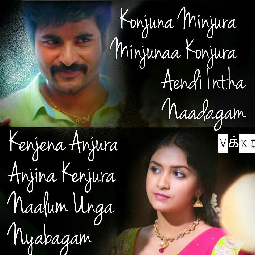 Dum Dum Dum Movie Songs | Un Perai Sonnale Song | Madhavan ...