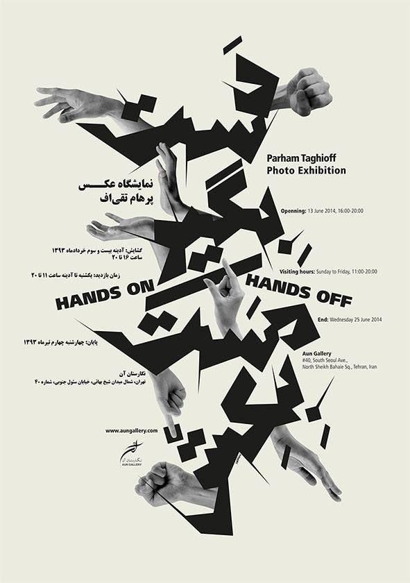Pedram Harby HANDS ON/HANDS OFF Parham Taghioff Photo
