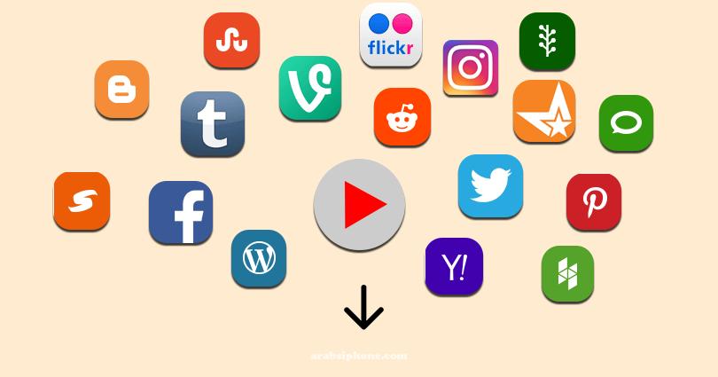 نحن كمستخدمي الايفون نرغب في كثير من الأحيان بالحصول على برنامج تحميل الفيديو للايفون من اي موقع وبشكل مجاني حيث أن القيود التي تفرضه Download Video How To Plan