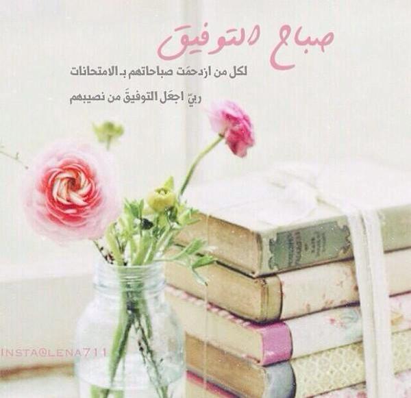 صباح التوفيق Decorative Boxes Islamic Pictures Decor