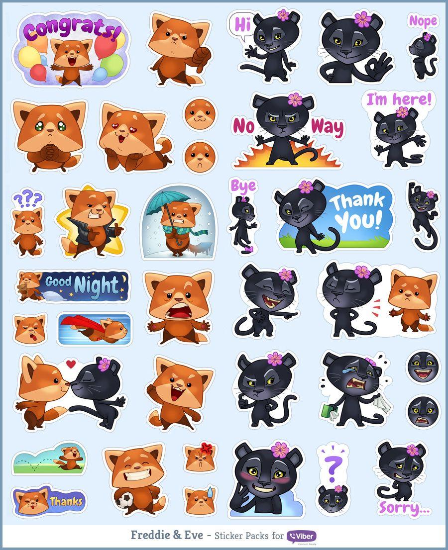 Картинки из вибера с котом