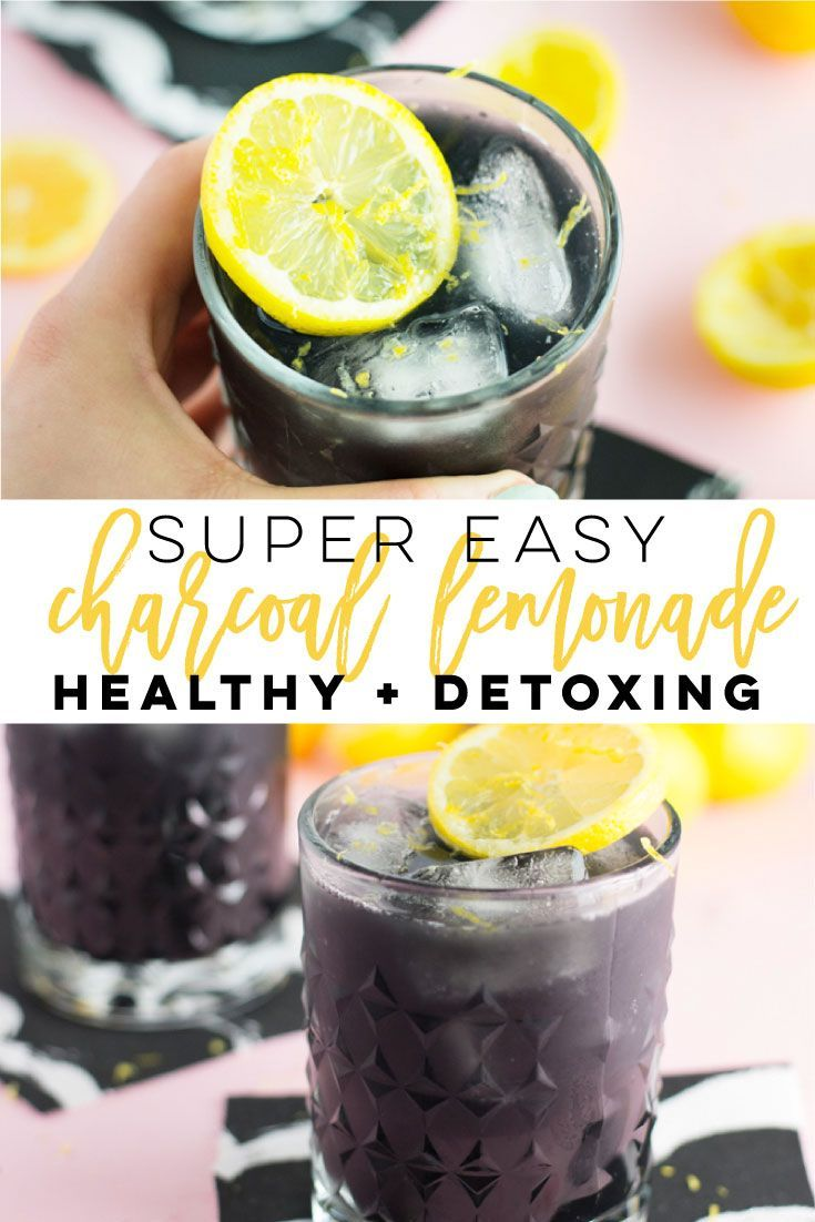 Super Easy Charcoal Lemonade -- This detoxing rendition of traditional lemonade is so easy to make and just as delicious as the classic. Fresh lemons, maple syrup, and activated charcoal powder make this drink recipe simple and tasty! Easy Charcoal Lemonade -- This detoxing rendition of traditional lemonade is so easy to make and just as delicious as the classic. Fresh lemons, maple syrup, and activated charcoal powder make this drink recipe simple and tasty! | mindfulavocado