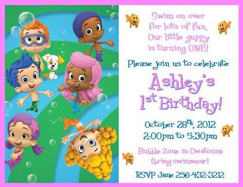 12 PRINTED Bubble Guppies Personalized Invitations 5 Styles