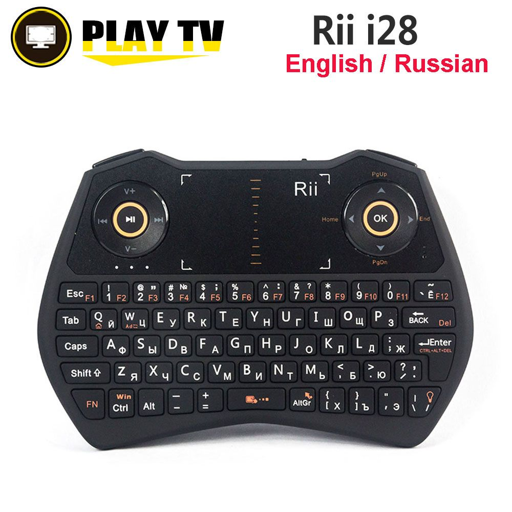 Original Rii I28 24g Wireless Mini Keyboard Russian English Version Mouse Optic Laser Usb 5 Tombol Backlight Air Touchpad For