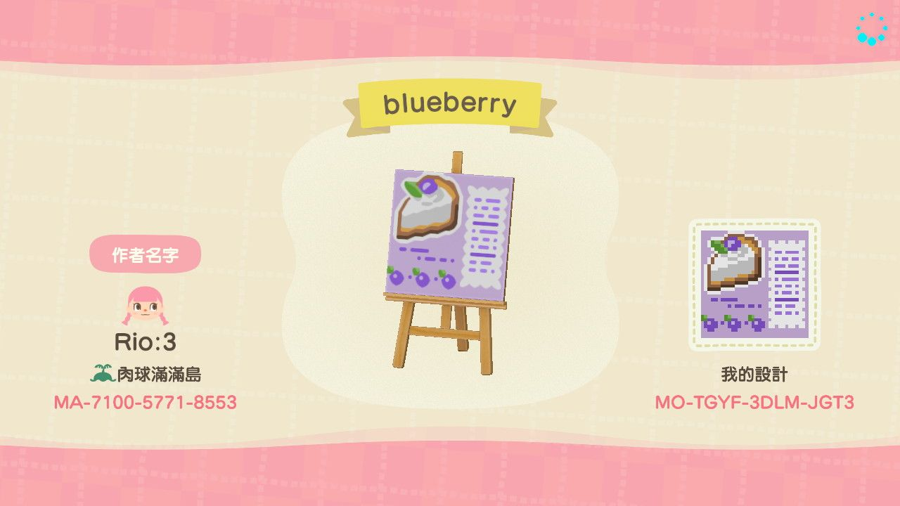 Pin By Misspacman2005 On New Horizons In 2020 Animal Crossing Villagers Animal Crossing 3ds Animal Crossing Qr