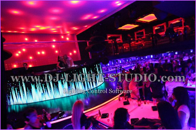 special effect lighting for parties | DMX Lighting Control