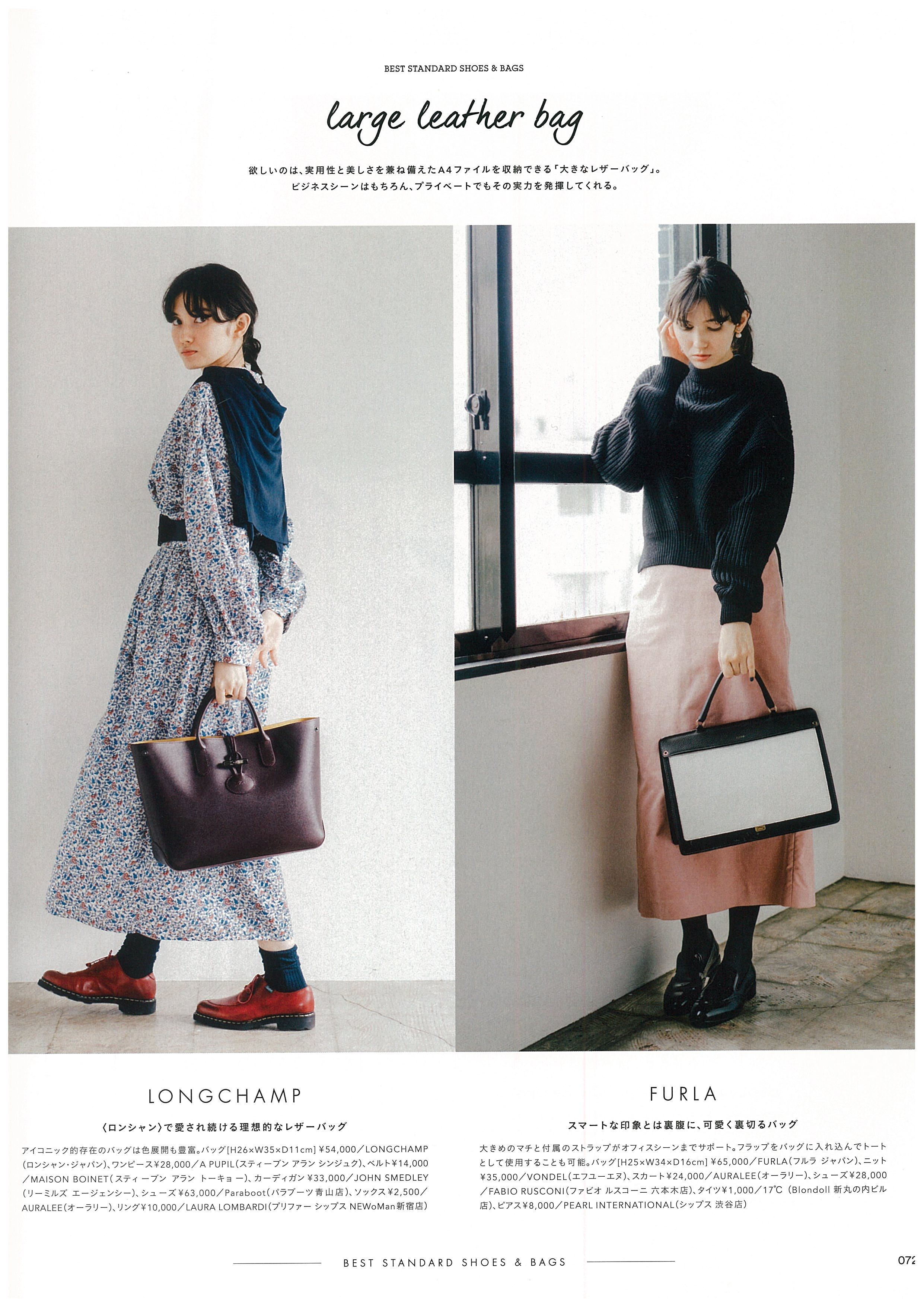 vikka 10 2017 best standard shoes bags 美しい靴 素敵なバッグ ph kimihiko nitta st miyuki sawada hm megumi kato m saya ichikawa ed harumi hino chips