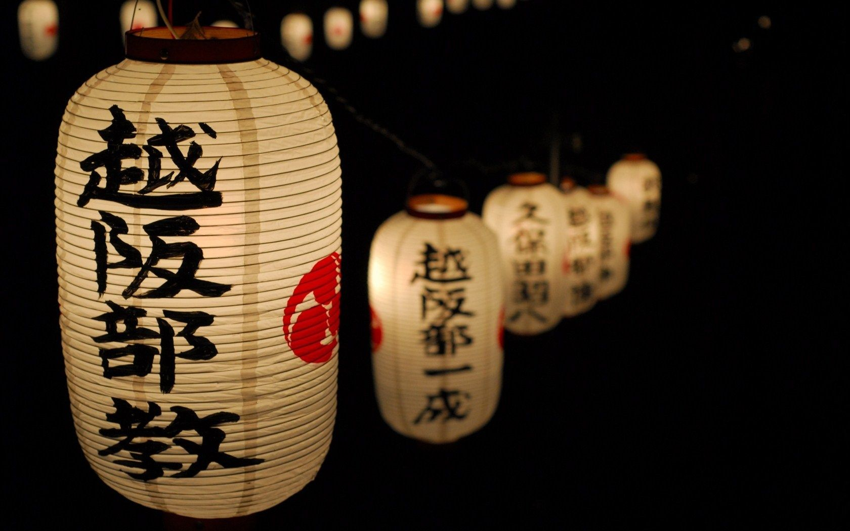 Japanese Lanterns Lights Night Hd Wallpaper Zoomwalls Noodle