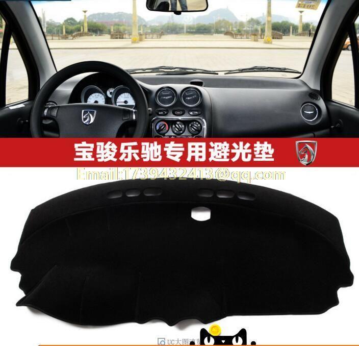 Dashmats Car Styling Accessories Dashboard Cover For Daewoo Matiz Matiz Ii Chevrolet Spark Joy Exclusive Dashboard Covers Chevrolet Spark Interior Accessories