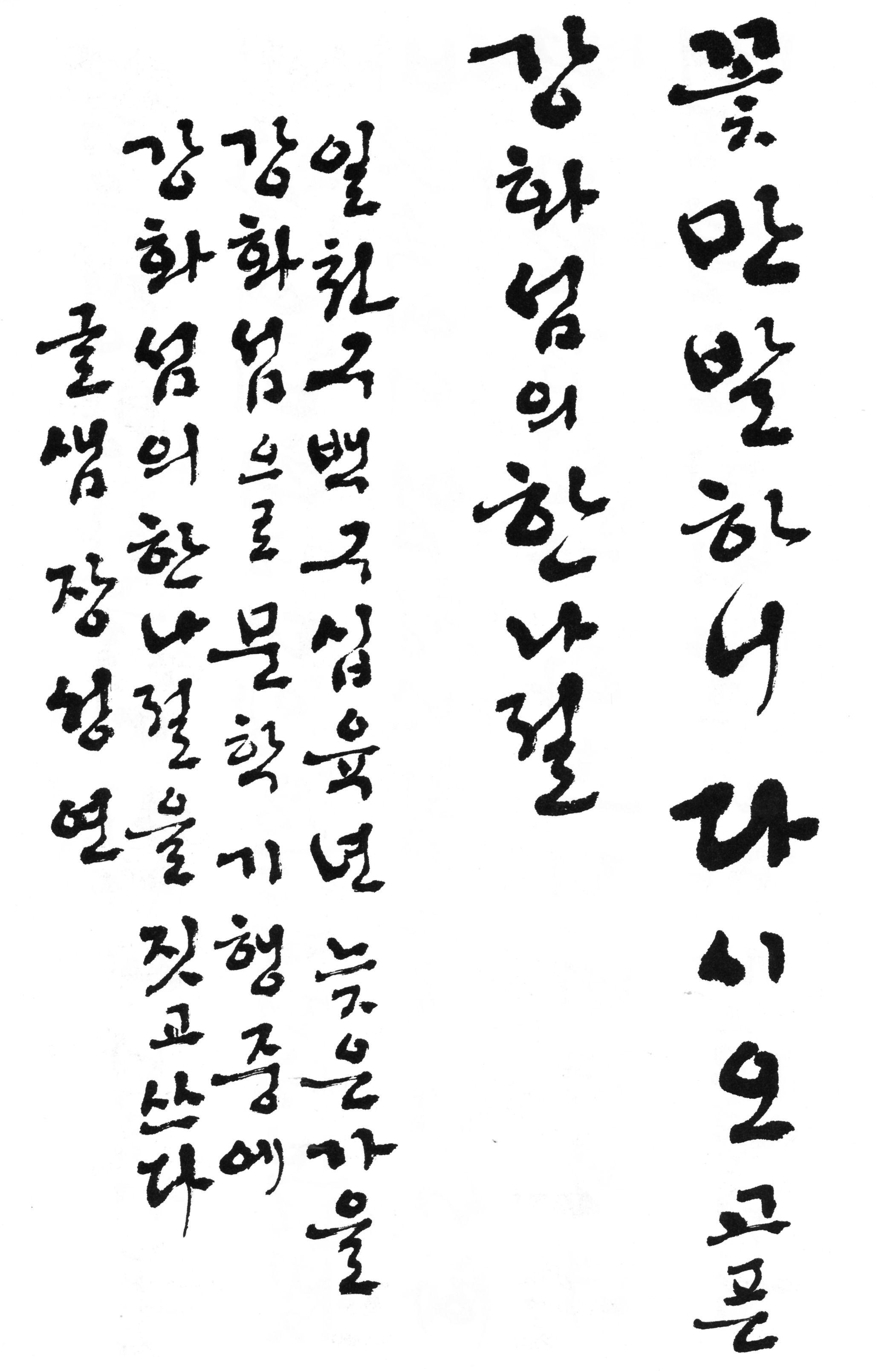 T115 Hiu A Typography 2