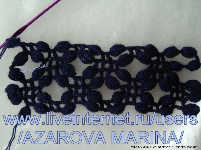 Neat crochet stitch! Increíble! =)