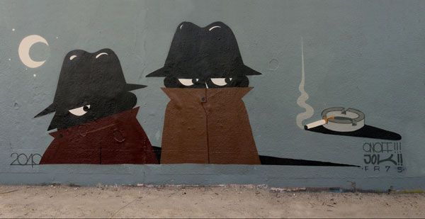 Wall painted by Jok of the OnOff crew in Paris, France. xxy