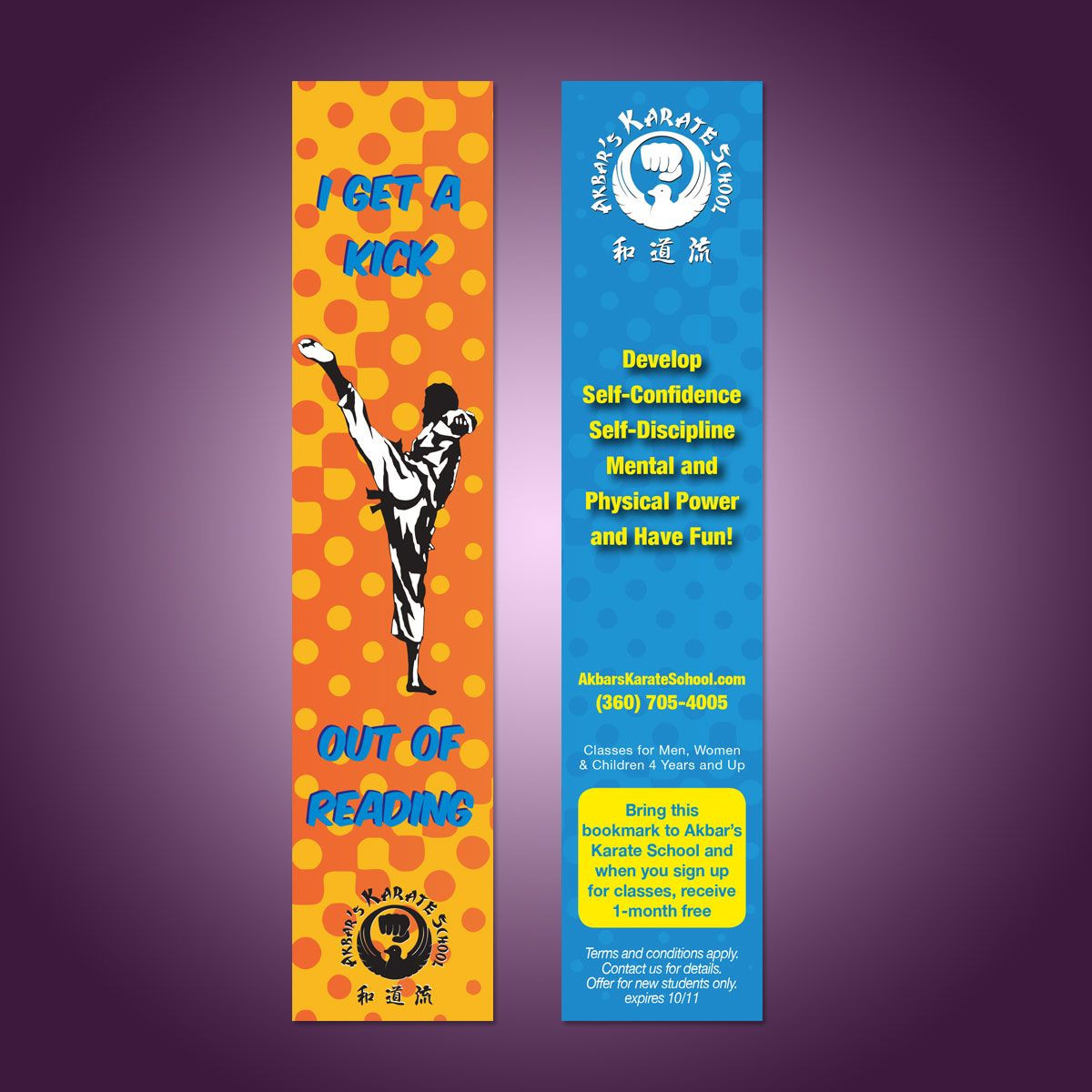 Promotional bookmarks, bright colors, pattern, local small business. Client: Akbar's Karate School