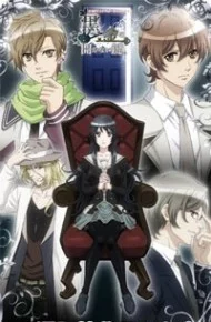 Animes with Reverse Harem by Shirokuma