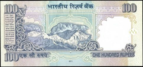 100 rupee note -Himalayas - Claimed to be Mt  Kanchenjunga