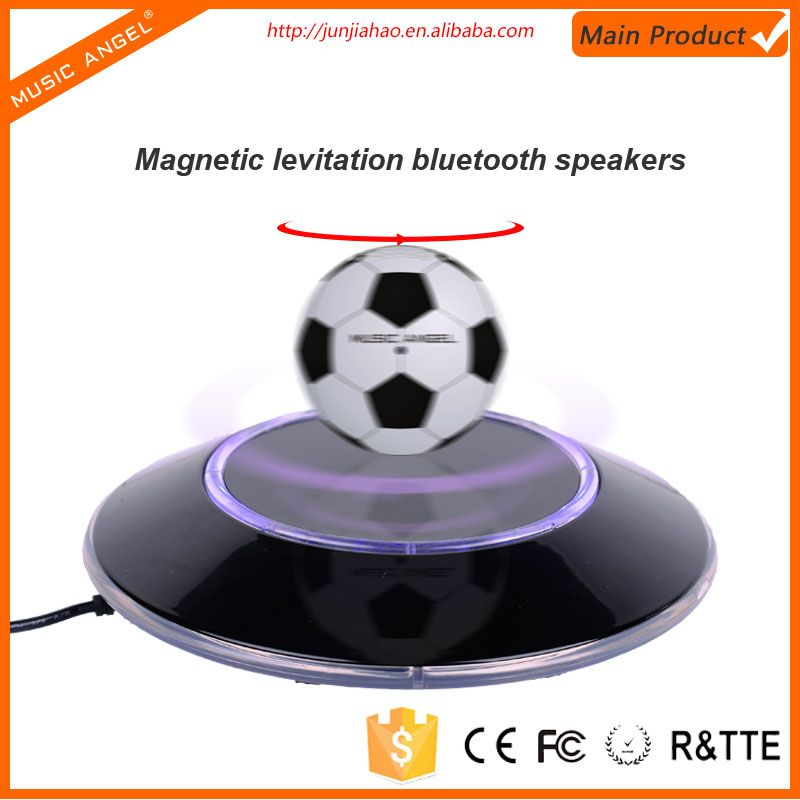 Levitation From Lns Technologies: High-tech Maglev Guangdong Rotary Levitating Floating